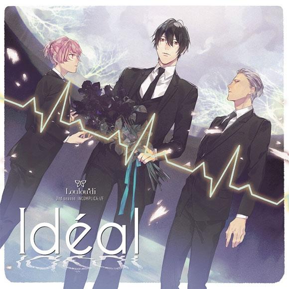 ★특전★【앨범】 華Doll*2nd season INCOMPLICA:IF~Ideal~