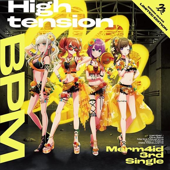 ★예약상품★ 【캐릭터송】 D4DJ Merm4id High tension BPM Blu-ray부록생산한정반