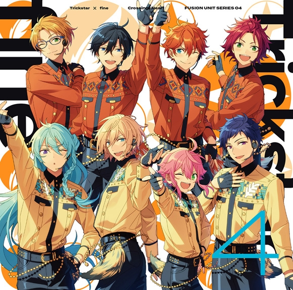 ★예약상품★【캐릭터송】앙상블 스타즈!! FUSION UNIT SERIES 04 Trickstar × fine Crossing × Heart
