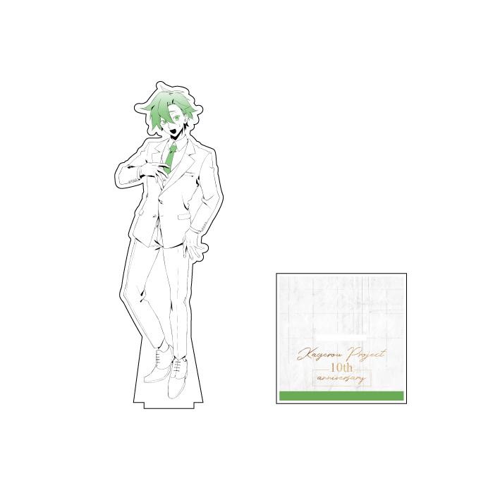 ★예약상품★★특전★ 【굿즈-아크릴 스탠드】 카게로우 프로젝트 10th Anni. 아크릴 스탠드 세토 (White)