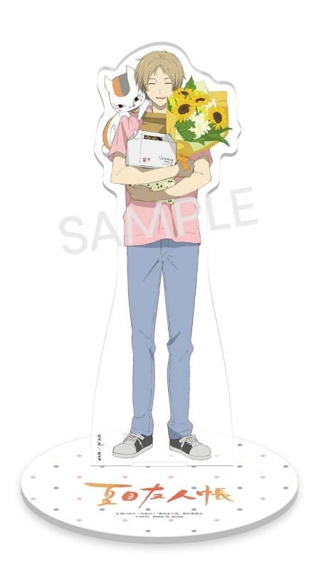 ★애니메이트한정★【굿즈-스탠드팝】 나츠메우인장 전신스탠드 버스데이 나츠메 타카시