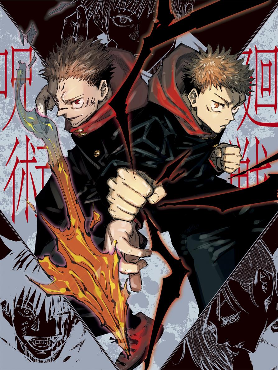 【굿즈-캘린더】 『呪術廻戦』 コミックカレンダー2022